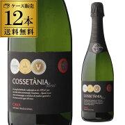 送料無料 コッセタニア カヴァ ブリュット 750ml×12本 スパークリングワイン 白泡 辛口 スペイン 長S