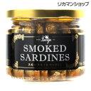 スモーク サーディン 瓶 バンガ 187g 単品販売燻製 オイルサーディン いわし オイル漬け ラトビア 長Sbanga smoked sardines
