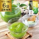 竹茗堂 ウス茶糖 150g×6 900g 150gあたり41...