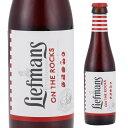 リーフマンス250ml単品販売ベルギー輸入ビール海外ビール長S