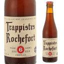 ロシュフォール6 330ml 瓶【単品販売】[トラピスト][サン レミ修道院][ベルギー][輸入ビール][海外ビール]
