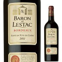 バロン ド レスタック ボルドー ルージュ750ml 赤ワイン