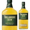 タラモアデュー 40度 700ml[ウイスキー][アイリッシュ][アイルランド][ブレンデッド][長S]