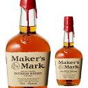 メーカーズマーク 45度 750ml  【正規品】[ウイスキー][バーボン][ MAKER'S MARK][ケンタッキー][レッドトップ]