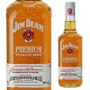 ジムビームプレミアム 700ml 40度[ジンビーム][ジム・ビーム][ウイスキー][バーボン][長S]