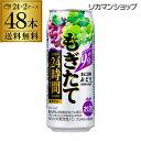 送料無料 アサヒ もぎたて まるごと搾りぶどう 500ml缶 48本 2ケース(48缶) Asahi サ
