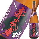 赤武者 颯-はやて- 25度 1.8Lムラサキマサリ使用 紫芋焼酎熊本県:常楽酒造[25°][1800ml]