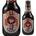 常陸野ネストビール<だいだいエール>330ml 瓶[IPA][クラフトビール][木内酒造][日本][茨城]
