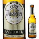 ヴァルシュタイナーピルスナー 330ml 瓶【単品販売