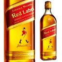 ジョニーウォーカー 赤ラベル 700ml 40度【正規品】[ウイスキー][スコッチ][レッドラベル][ジョニ赤][長S]