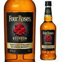 フォアローゼスブラック 700ml[バーボン][ウイスキー][Four Roses]
