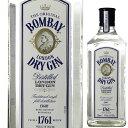 ボンベイ ドライジン 40度 700ml 正規[スピリッツ][ジン][Bombay Dry Gin]