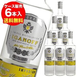 イガノフ・レモン ウォッカ リキュール