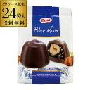 ザイニ ブルームーンチョコレート 150g×24袋1袋あたり...