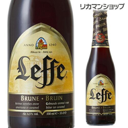 レフ・ブラウン330ml 瓶ベルギービール:アビイビール【単品販売】[レフブラウン][長S]