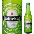 ハイネケン ロングネックボトル330ml瓶Heineken Lagar Beer【単品販売】[キリン][ライセンス生産][海外ビール][オランダ]
