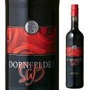 ドルンフェルダーDornfelder[ドイツ][甘口ワイン]...