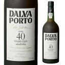 ※取り寄せ商品ダルバ・ポートコルヘイタ トゥニー40yポートワイン【送料無料】