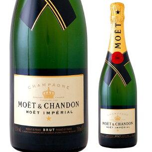 モエ・エ・シャンドン アンペリアル ブリュット フランス シャンパン