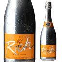 【予約】ヴーヴ・クリコ リッチ 並行品 750ml[フランス][シャンパン][シャンパーニュ][白][甘口][泡][ヴーヴクリコ][ブーブクリコ]