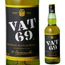 バット69 <VAT69> 40度 700ml[ウイスキー][スコッチ][スコットランド][ブレンデッド][長S]
