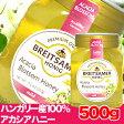 ハンガリー産アカシア蜂蜜100%ブライトザマー アカシアハニー 500g【500g】[蜂蜜][アカシア][ハンガリー]