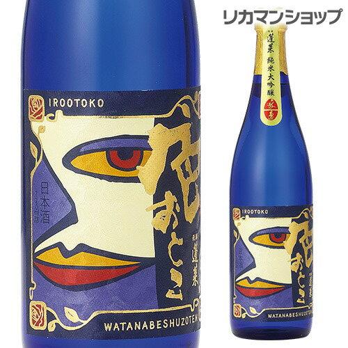 蓬莱 色おとこ 純米大吟醸720ml[国酒][日本酒][長S]