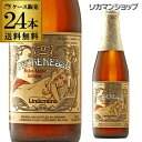 リンデマンスペシェリーゼ250ml瓶×24本LindemansPecheresseケース送料無料並行ベルギー輸入ビール海外ビール桃ランビック長S