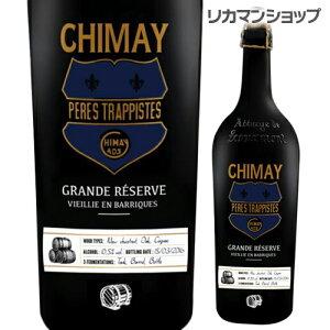 【数量限定】【特別醸造】シメイグランドリザーヴエイジドオーク2016.03B.D.750ml瓶[CHIMAYGRANDERESERVEAGEDOAK][輸入ビール][海外ビール][ベルギー][ビール][トラピスト][シメイブルー]