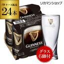 今だけ★パーフェクトな泡をつくる《専用グラス6脚付き》 ドラフトギネス 330ml缶×24本入り黒ビール 輸入ビール 海外ビール アイルランド イギリス 長S