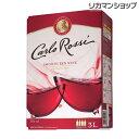 【マラソン中 必ず2倍】《箱ワイン》カルロ・ロッシ・レッドバッグ・イン・ボックス 3L[ボックスワイン][BOX][カルロロッシ][長S]