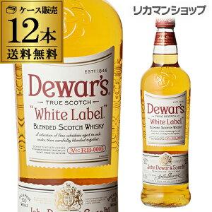 デュワーズ ホワイト ウイスキー スコッチ