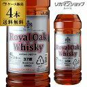 ロイヤル ウイスキー ブレンデッド