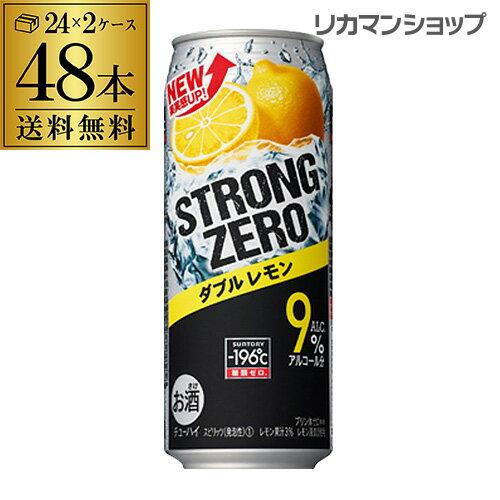 【送料無料】【500ml】【-196℃】【Wレモ...の商品画像