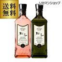 桜尾 ジン 700ml 2本セット 送料無料 中国醸造 オリジナル & リミテッド SAKURAO GIN 長S