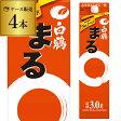 《パック》【3L×4本販売】白鶴 サケパック まる3Lパック×4本[白鶴まる][3000ml][長S]