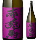 紫の赤兎馬 芋焼酎 25度 1.8L [芋焼酎][1800m...