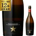 イネディット750ml×12本 スペインビール【12本販売】【750ml】【訳あり】【送料無料】[輸入ビール][海外ビール][白ビール][エルブジ]