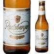 ラーデベルガー ピルスナー 330ml 瓶【単品販売】[ドイツ][ピルスナー][Radeberger]