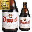 【最安値に挑戦】デュベル330ml 瓶×24本【ケース】【送料無料】[輸入ビール][海外ビール][ベルギー][ビール]