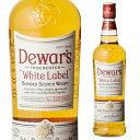 【当店限定 誰でも2倍】デュワーズ ホワイトラベル 700ml 40度[ウイスキー][スコッチ][ホワイトラベル][DEWARS][長S]