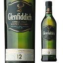 グレンフィディック 12年 700ml 40度[ウイスキー][スコッチ][シングルモルト]