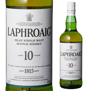 ラフロイグ ウイスキー スコッチ シングルモルト