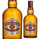 シーバスリーガル スコッチ ウイスキー ブレンデッド