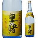 日本酒, 燒酒 - 黒糖焼酎 里の曙 黒糖焼酎 25度 1.8L