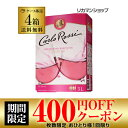 《箱ワイン》カルロ・ロッシ ロゼ 3L×4箱【ケース(4箱入)】【送料無料】[ボックスワ