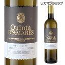 キンタ デ アマレス ロウレイロ&アリント スペリオール 750ml 辛口 白ワイン ヴィーニョ ヴェルデ ポルトガル 長S