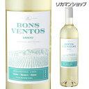 キンタ デ ボンス ベントス アリント ブランコ カーサ サントス リマ 750ml 白ワイン 辛口 ポルトガル 長S