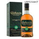 グレンアラヒー 10年 カスクストレングス 700ml 57.1度 シングルモルト スペイサイド スコッチ ウイスキー