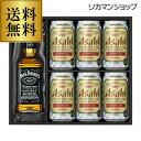 ビール ギフト 送料無料 エコ包装 アサヒ JS-JD スー...